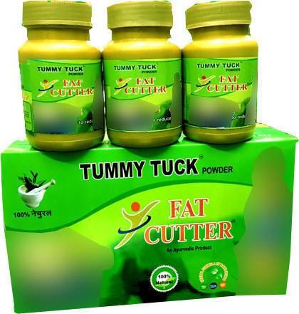 Fat Cutter